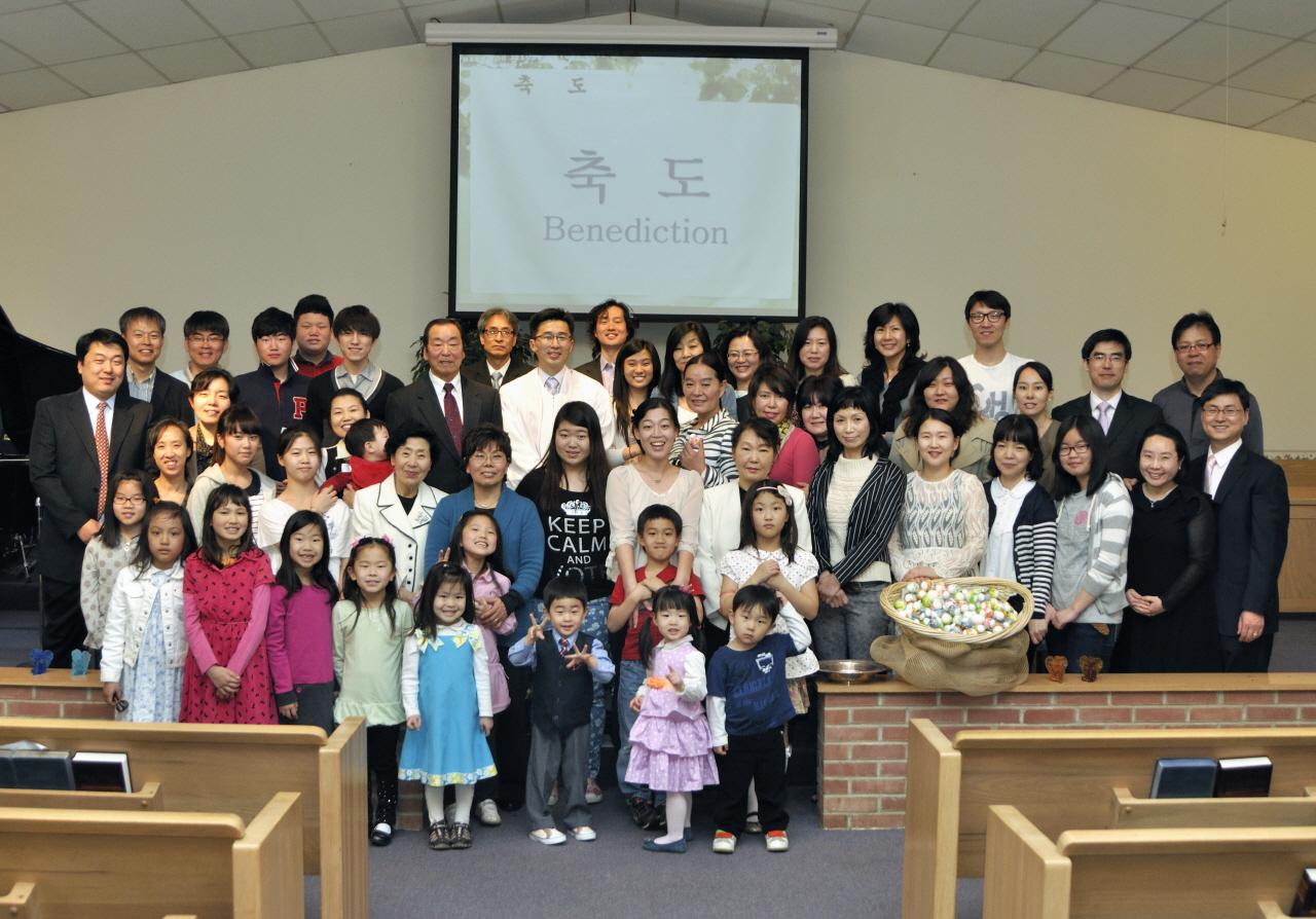2014 부활절 기념 단체사진
